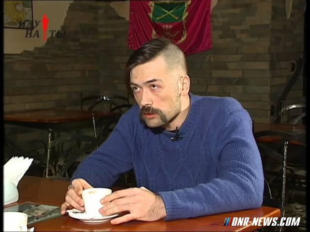 """Пашинин: """"Я побрезгую взять в жены даму из Донбасса, а за георгиевскую ленту нужно уничтожать"""""""