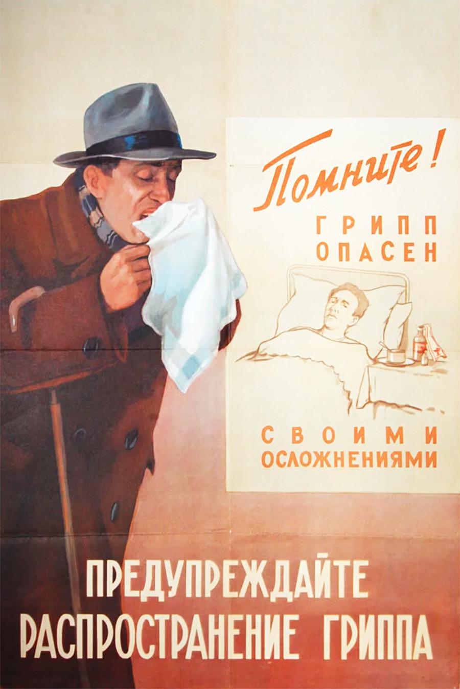 Наглядная медицина СССР: избранные советские плакаты о здоровье