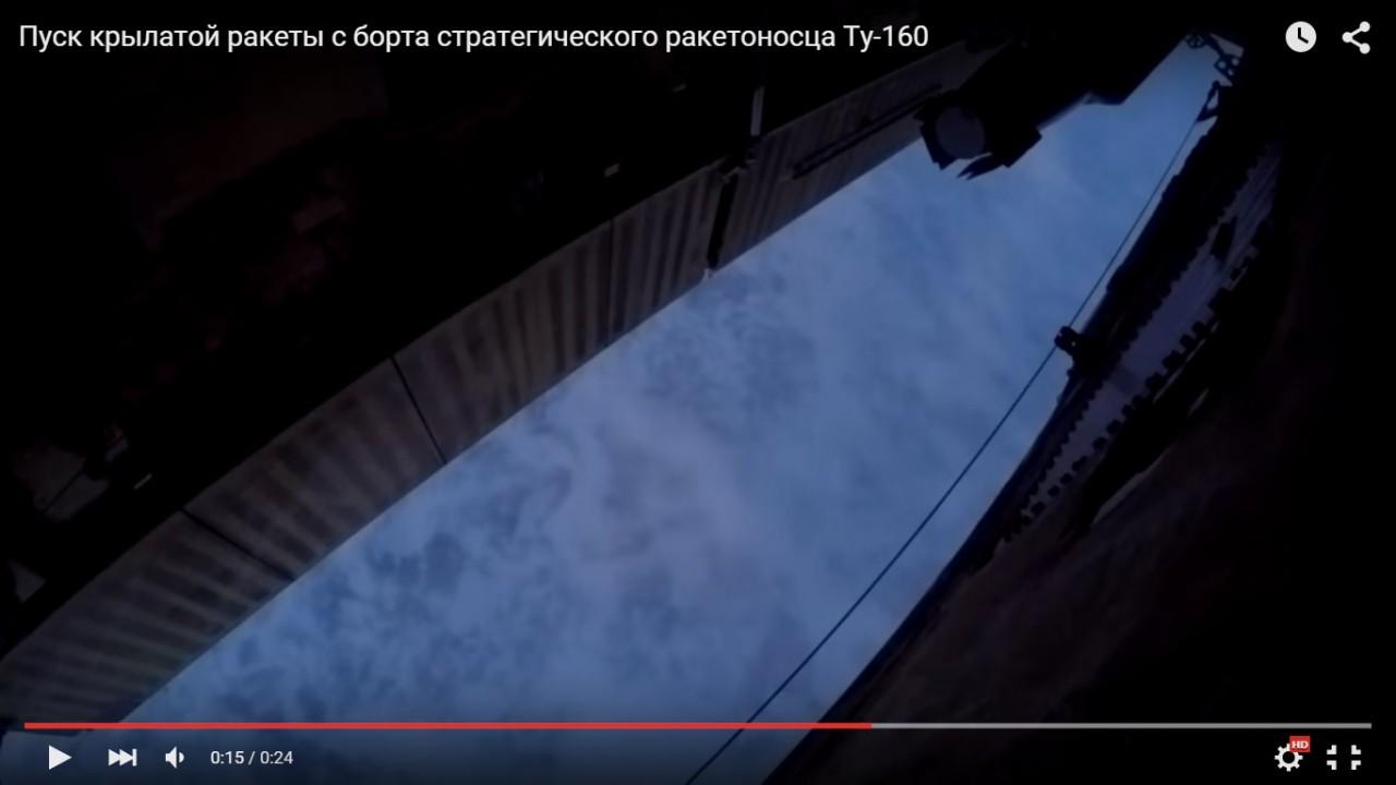 Минобороны РФ показало, как Ту-160 будет бомбить в случае войны
