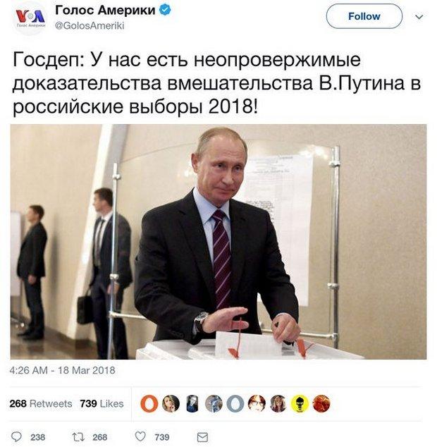 Соц.сети жгут! Про выборы