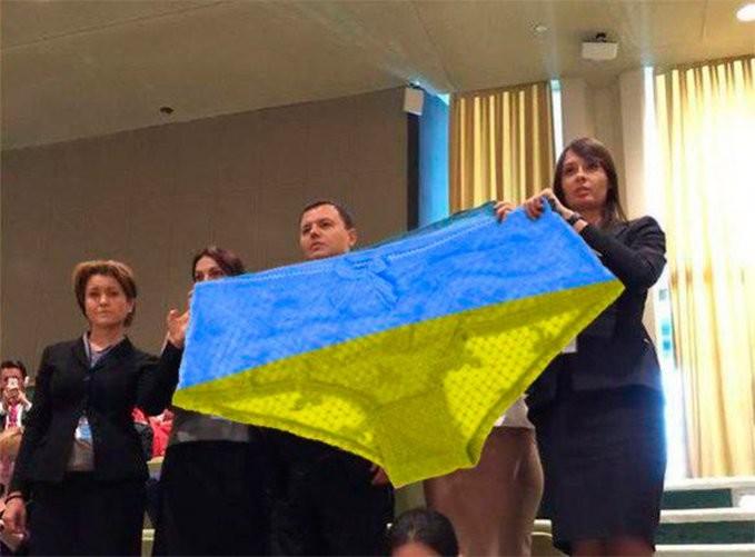 Днем, прикольные картинки флага украины