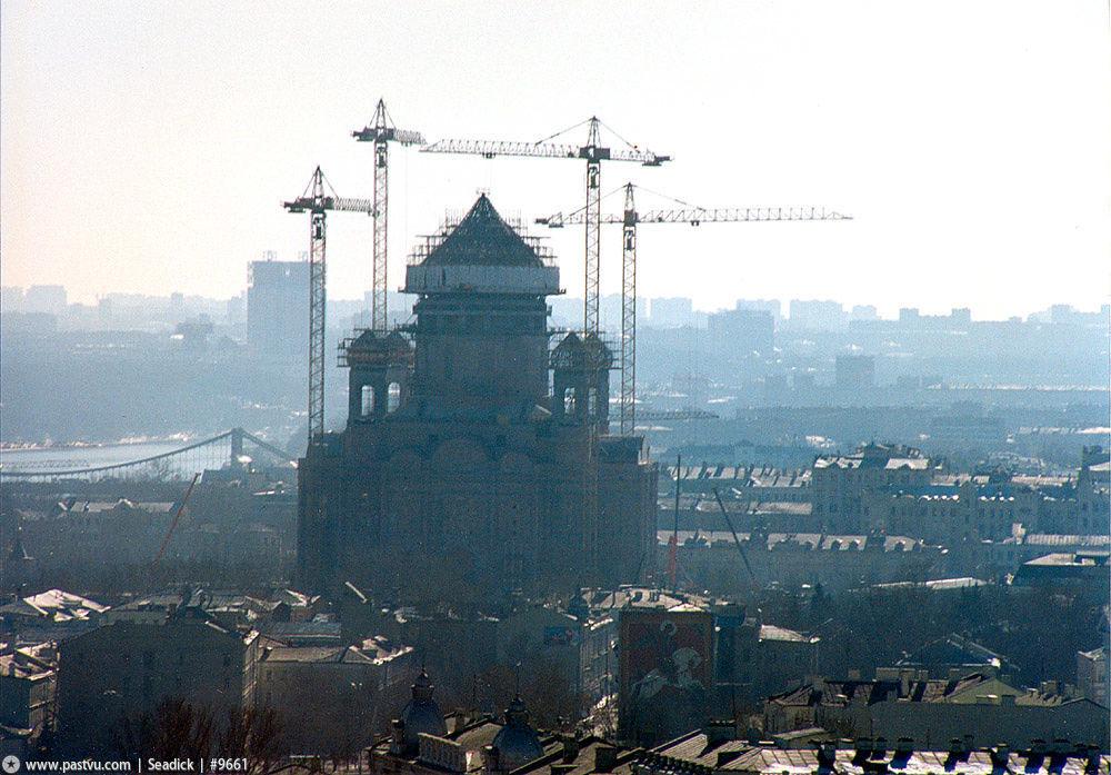 Прогулка по Москве 1996 года