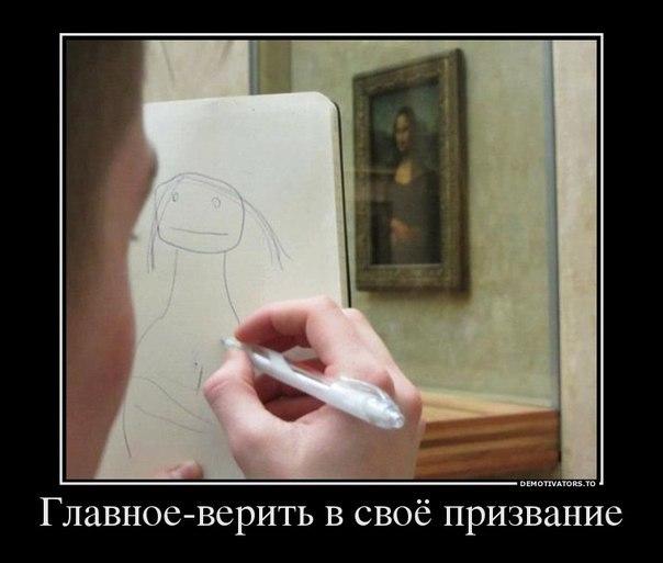 Ротмистр Ржевский. Демычи- фиг знает какие по счету...