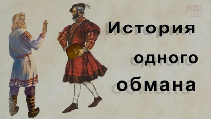 О пьянстве в России