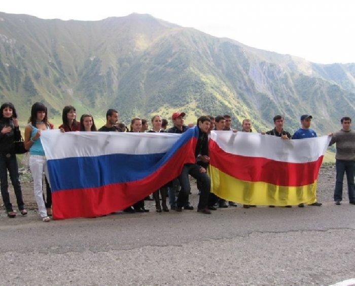 Южная Осетия по факту стала полноценным российским регионом.
