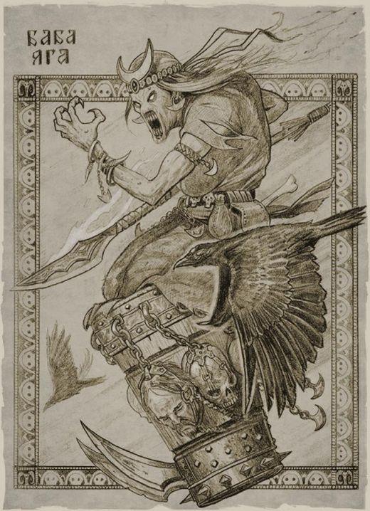 Герои русских сказок и былин…