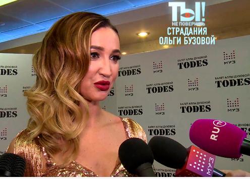 Певицы Лолита и Ольга Бузова оскандалились на всю страну певица