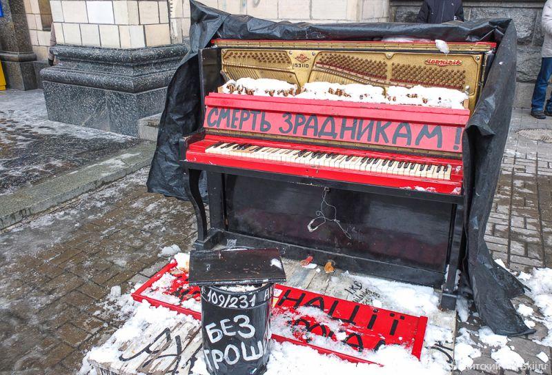 Они изгадили всё! Центр Киева глазами русского человека - фоторепортаж