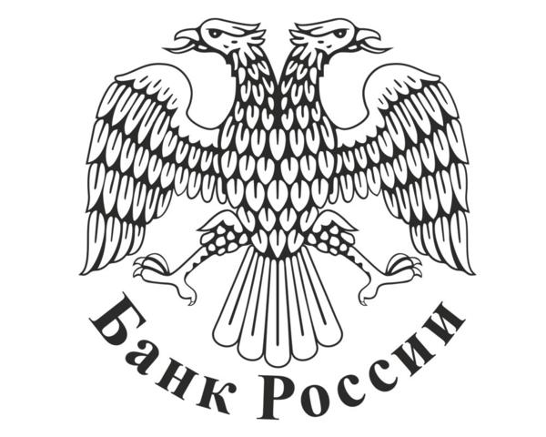 Почему центральный банк России, не принадлежит России. новости,события