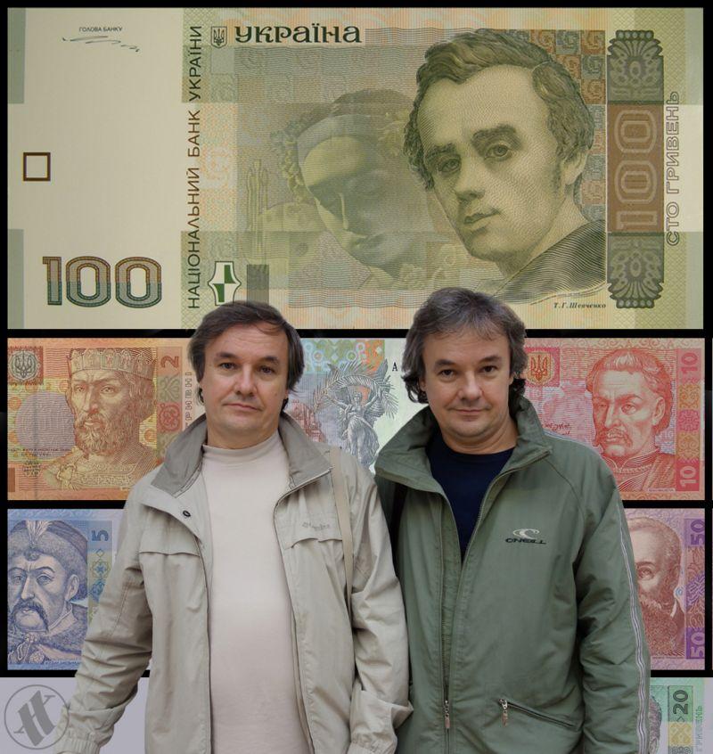 Сергей и Александр Харуки