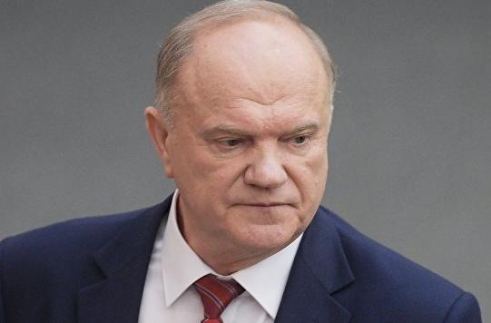 """Зюганов считает, что встреча Путина и Трампа """"чудес не принесет"""""""