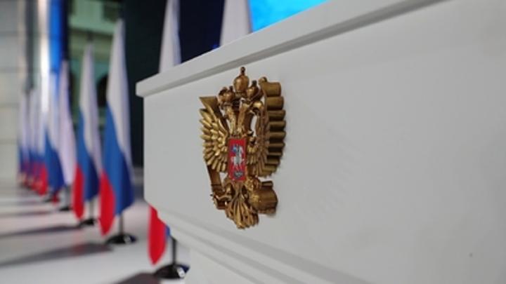 Последние новости России — сегодня 23 апреля 2019 россия