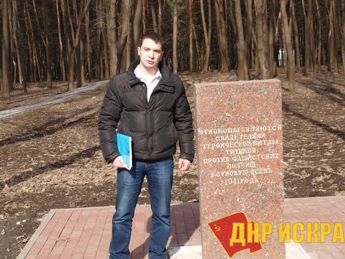 Задержание видного коммуниста в Туле – это попытка сорвать предстоящий митинг КПРФ