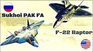 Иностранцы о Су-57: «до этих пор я думал, что F-22 – непобедимый самолет, но Су - 57 заставил меня усомниться»