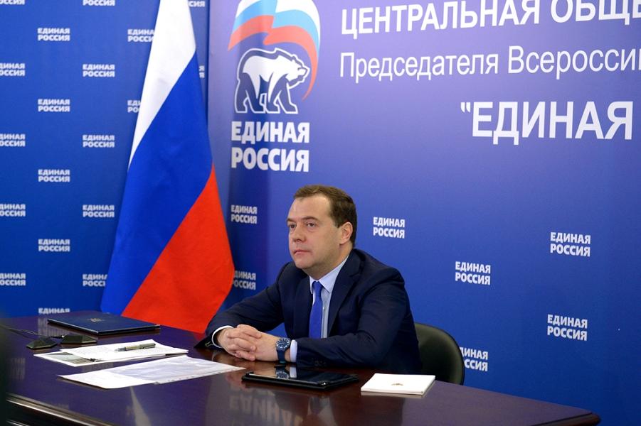 «Единая Россия» потеряла мно…