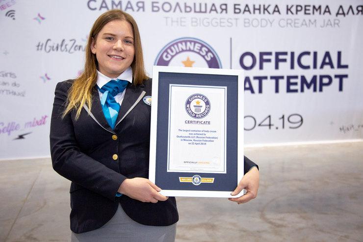 В России выпустили самую большую банку крема для тела в мире
