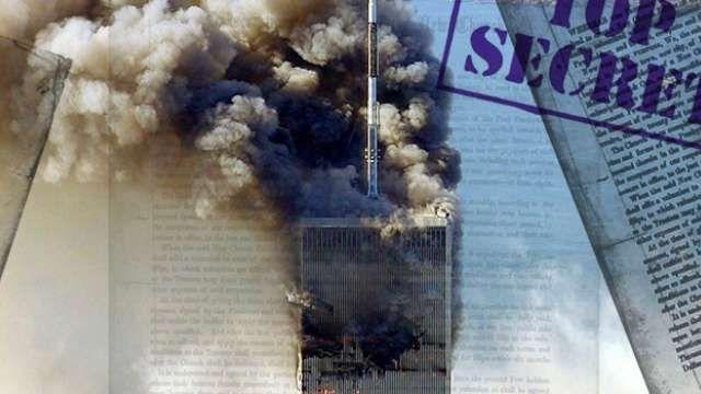Колоссальная ложь и засекреченная правда терактов 11 сентября в США