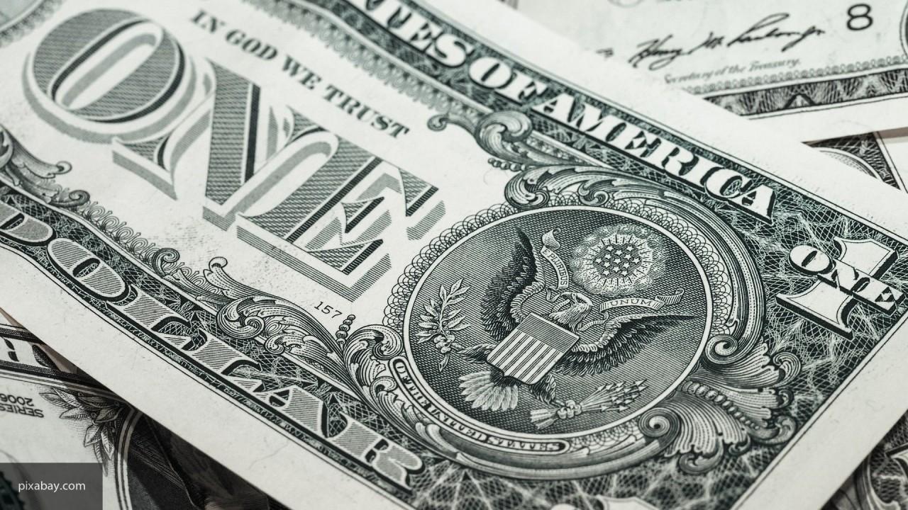 Bloomberg: близок конец господства доллара