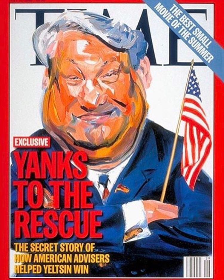 США в 1996 году испугались З…