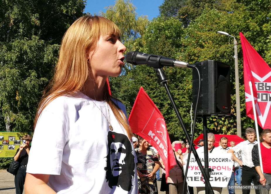 """«Путину честнее было бы назвать """"предпенсионный"""" возраст предсмертным». На митинге КПРФ в Пензе призвали готовиться к забастовкам."""