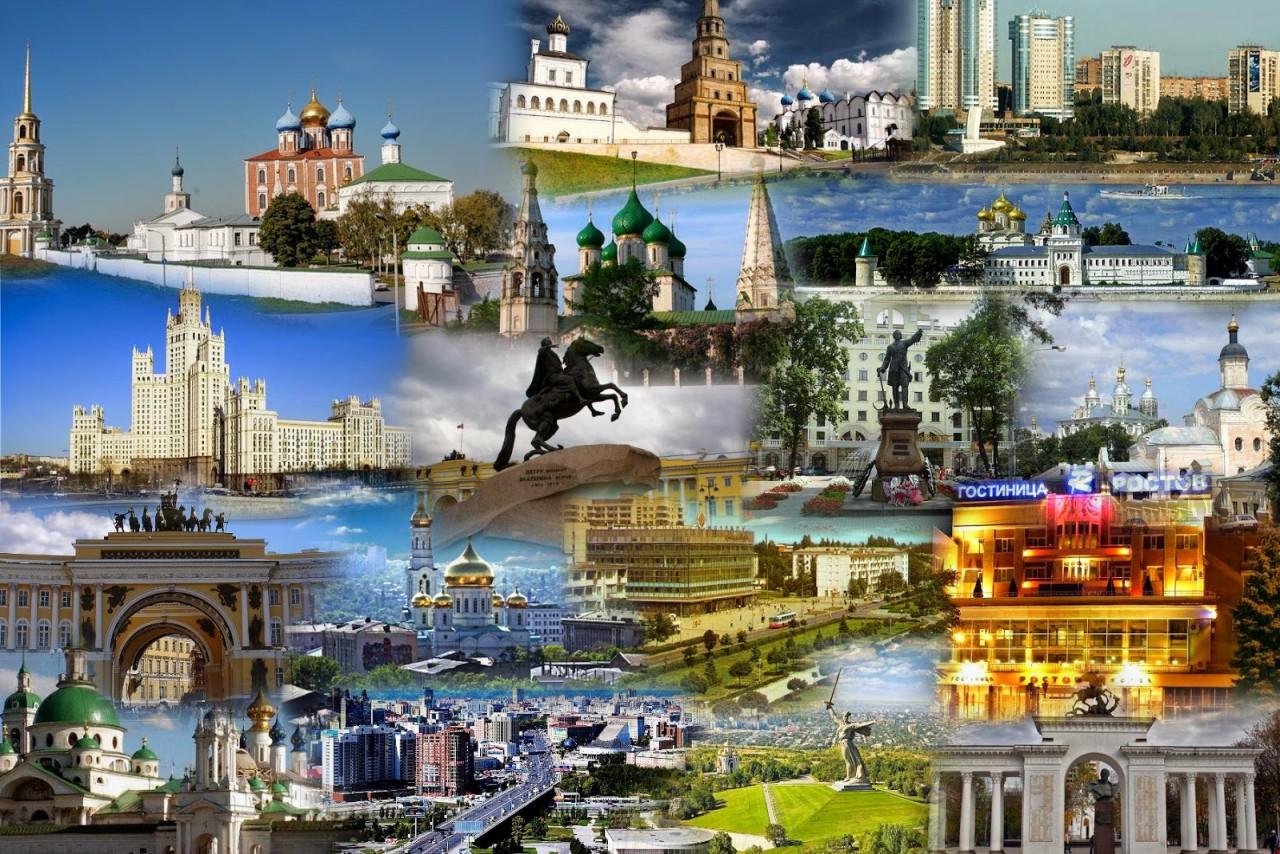 Полный рейтинг 250 городов России по качеству жизни