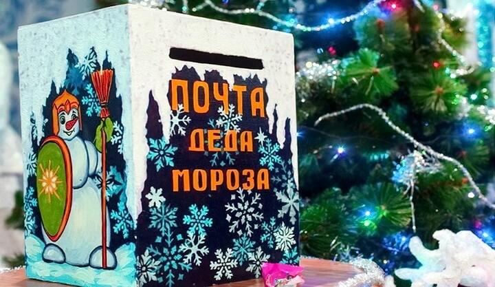 Ящики для писем Деду Морозу