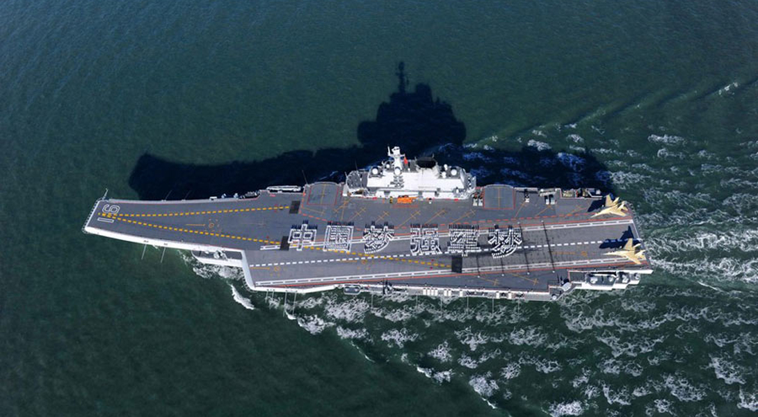 Как устроен китайский авианосец Ляонин авианосец, всего, именно, единственный, использовать, должен, стать, судна, модель, устаревшая, Китая, флота, разделу, привел, «Варяг», последнего, Распад, Союзу, достался, Советскому