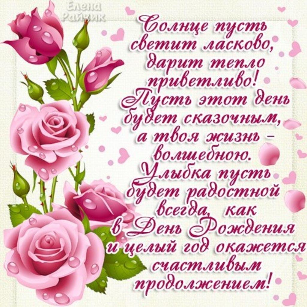 http://mtdata.ru/u25/photo245B/20078906769-0/original.jpg