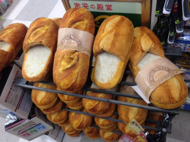 картинки хлеба с приколом прошли