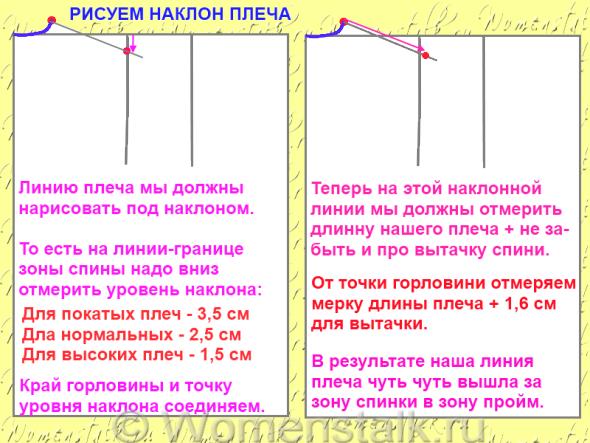 3727531_21 (590x443, 127Kb)