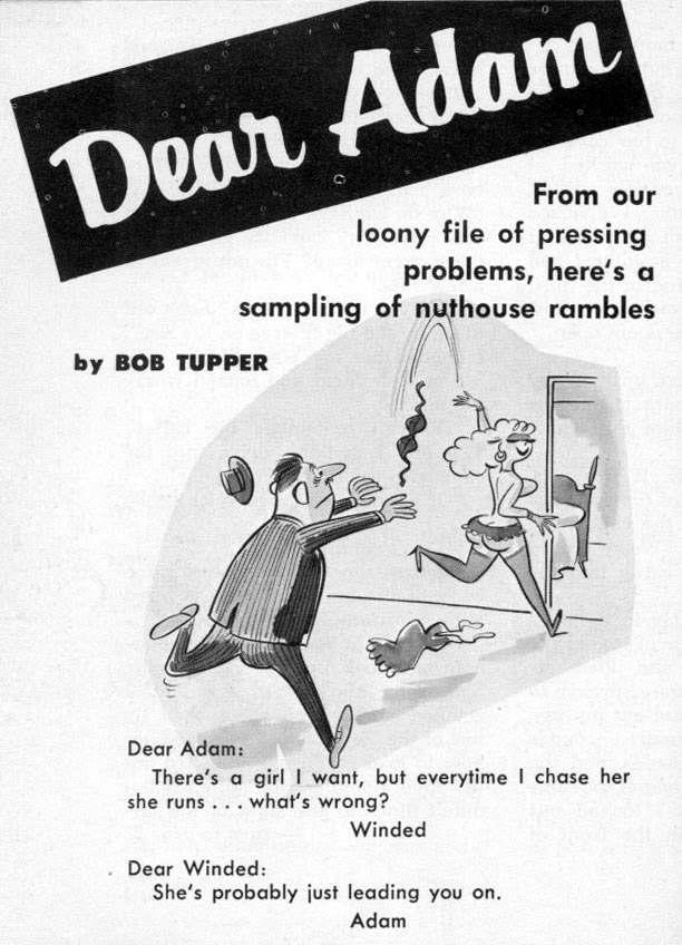 Уважаемый Адам… Комиксы Боба Таппера 1950-х для сексуально озабоченных