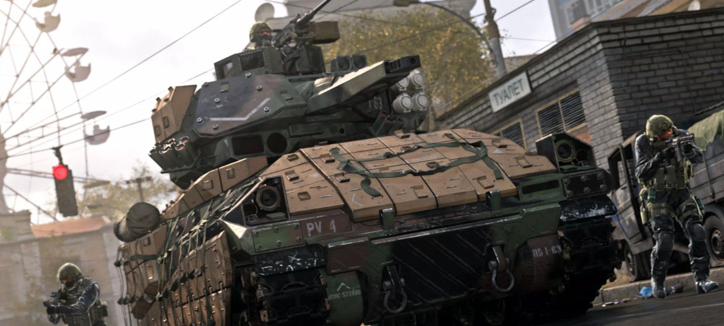 Разработчики Call of Duty: Modern Warfare еще не решили, будет ли в игре кросс-прогрессия call of duty: modern warfare,Игры,Шутеры