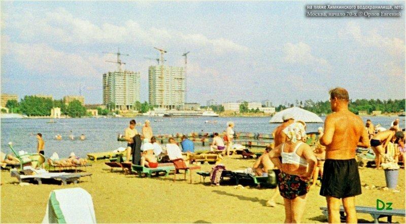 Москва СССР, пляж, ретроспектива
