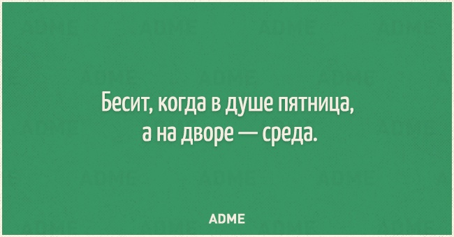 Не считай дураком того, кто дал глупый совет. Он ведь тебе его дал, а не себе... (открытки)