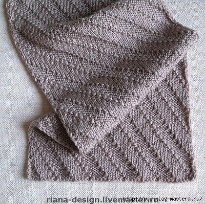 Стильный мужской шарф *Диаго…