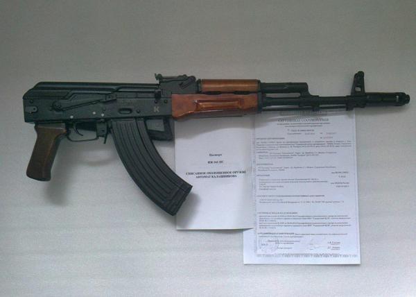 выхолощенное оружие, охолощенное оружие, автомат, макет(2019) Фото: prom.st