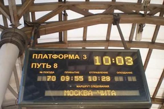 Часы сходят с ума германия, россия, студентка, транссиб
