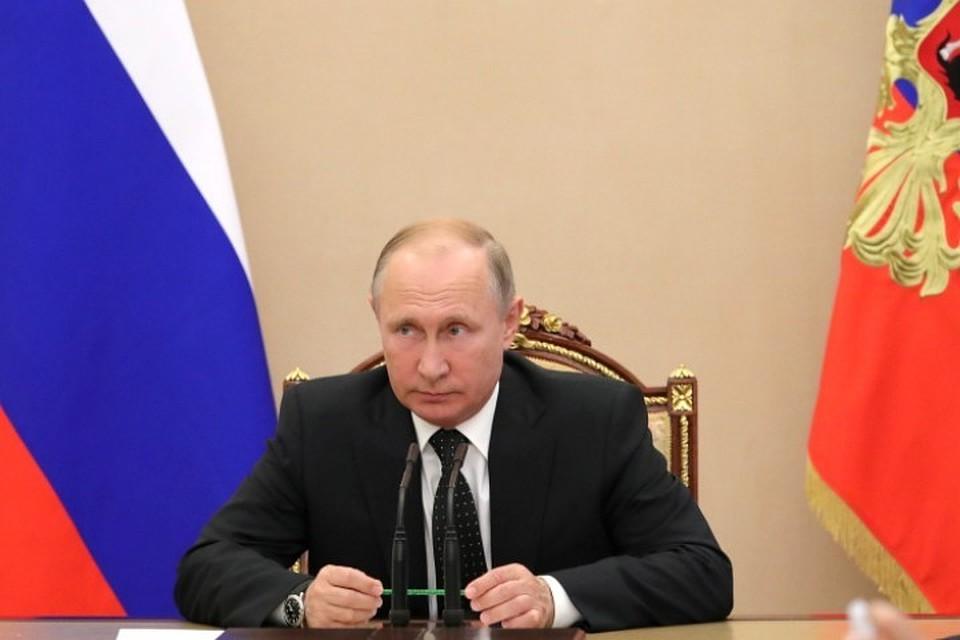 Путин предупредил о последствиях выхода США из ДРСМД