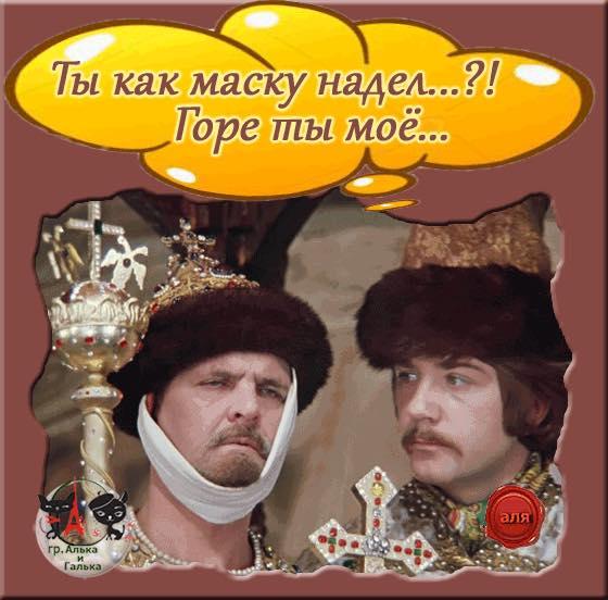 - Люся, а ты замуж за меня пойдешь? - Нет, я за день так находилась...