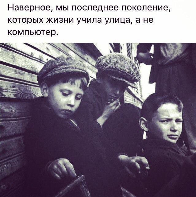 КТО ВЫЖИЛ - ТОТ ПОЙМЕТ... Истории из жизни,эту страну не победить