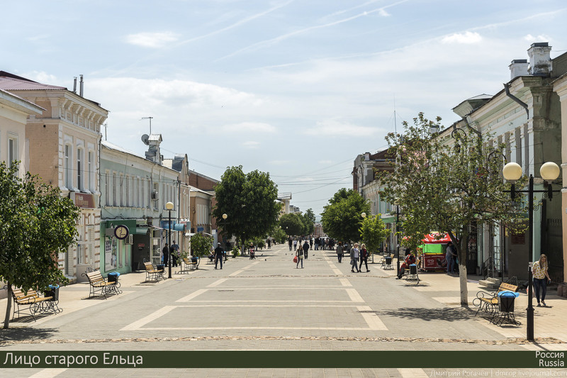 Елец: на год старше Москвы и на порядок меньше её
