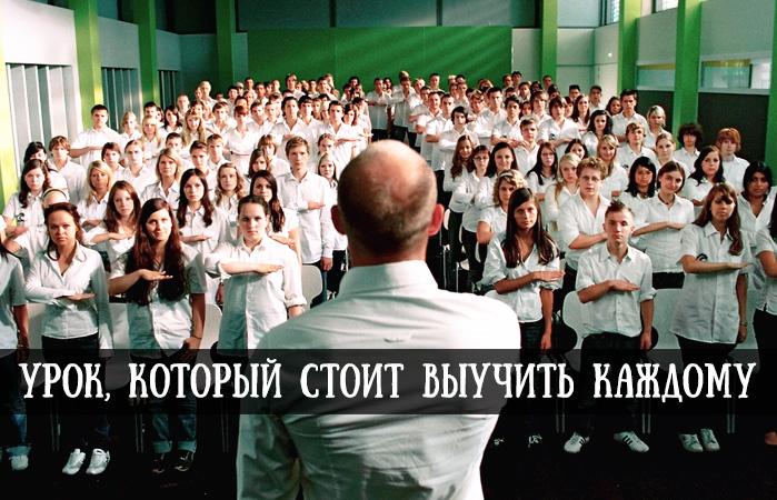 Школьный урок-эксперимент