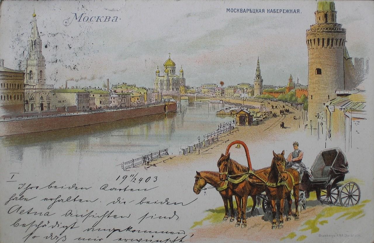 Продажа в россии открытки, надписью сестра брат