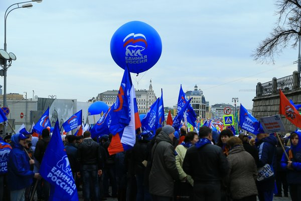 «Единая Россия больше не единая»: Несогласные с пенсионной реформой покидают партийные ряды