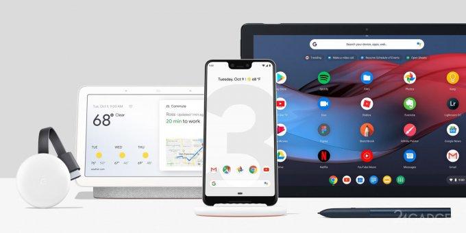 Google всерьёз нацелился отказаться от Android? (4 фото)