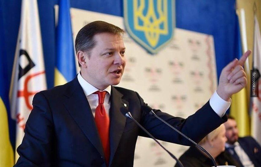 «Заложники власти»: Ляшко потребовал от Порошенко включить отопление украинцам