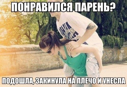 Понравился парень? Улыбнемся)))