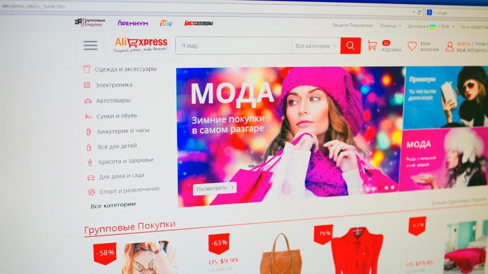 AliExpress будет продавать товары за один цент