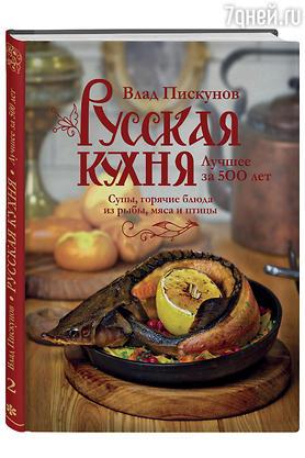 Холодный борщ с окороком: рецепт от Влада Пискунова