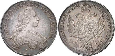 Немецкие монеты, имеющие отношение к российской истории